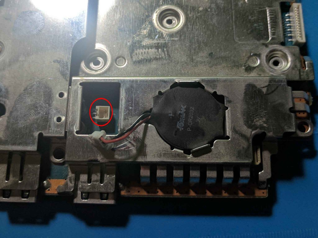 Battery removal