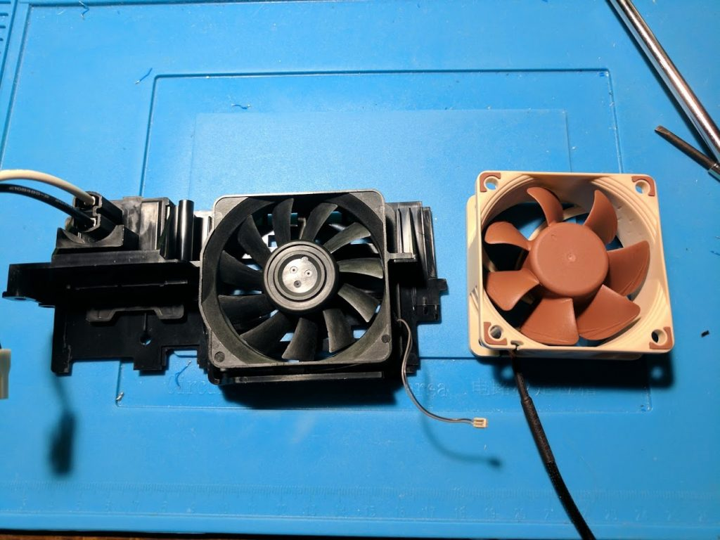 PS2 fan upgrade